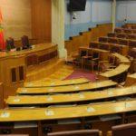 Odluka Administrativnog odbora: Smanjene plate za 11 poslanika DF-a