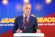 Demos postigao nemoguće: Jedna partija, četiri poslanika za tri predsjednička kandidata!