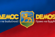 Demos: Sporazum dobra osnova za dalji dogovor