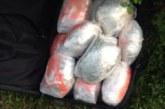 Ulcinj: Pronađena torba sa 20 kg skanka