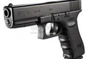 """Dva poslednja ubistva u Podgorici izvršena istim oružjem: Ubica koristio policijski pištolj """"glok 17"""""""