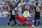Ne pomaže ni Mesi: Hrabri Islanđani odoljeli Argentini