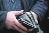 Uhapšen O.P. (40) iz Danilovgrada: Falsifikovao ljekarsko uvjerenje