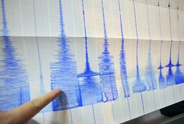 Zemljotres u Crnoj Gori: Treslo i u Podgorici!