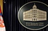 Vlada Srbije izdvojila sredstva za srpske institucije u Crnoj Gori