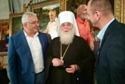Mandić i Knežević u Moskvi: Susret sa Mitropolitom Arsenijem