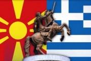 Promjena ustava postala nemoguća misija za Makedoniju