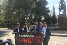 "Protestna šetnja DF-a 24. oktobra: ""U svakom trenutku smo spremni za proteste"""