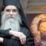 """Mitropolit Amfilohije: Marković špijunima """"čuva"""" ustašku himnu"""