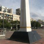 Stigla ga ruka pravde: Oskrnavljen spomenik zločinca Mirka Petrovića u centru Podgorice!