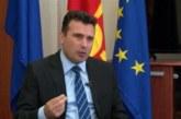 Zaev smatra da će Gruevski biti vraćen u Makedoniju
