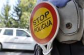Akcija u Zagoriču: Od braće Šaković oduzeta vozila, novac, kartice i mobilne telefone