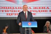 U Podgorici održana Izborna konferencija Asocijacije žena SNP-a