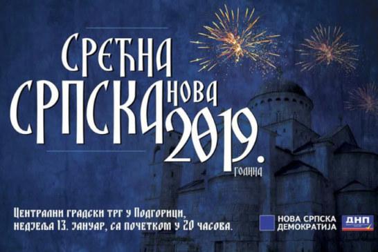 Da zajedno proslave novu godinu: DF pozvao građane sjutra veče ispred Hrama