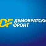 DF: Brajović i Gvozdenović da odgovore na optužbe da su se bavili malverzacijama