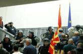 Tužilaštvo sumnjiči Gruevskog i Veljanovskog da stoje iza upada u Sobranje 2017.