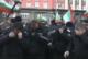 Bugarski policajci sami sebe isprskali biber-sprejom