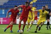 Crna Gora Gora ostala bez pobjede i bez selektora