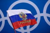 Izglasano: Rusija se vraća u Savjet Evrope