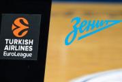 Partizan izgubio trku: Evroliga dala pozivnicu Zenitu!