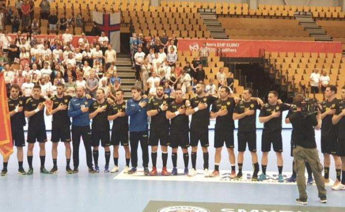 Nadigrali Ukrajinu: Crna Gora na Evropskom prvenstvu