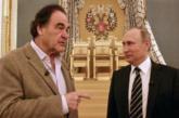 Putin: Rusi i Ukrajinci su jedan narod