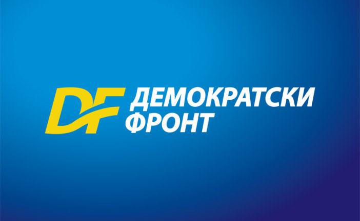 Demokrate lažno optužile čelnika DF-a u Kotoru: Potpara glasao da Jokić i Perovićeva dobiju pravo na nadoknadu