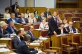 Kompletna opozicija protiv: DPS i manjine ugurali Demokrate u Odbor