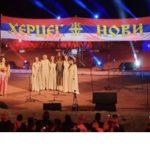 """U Herceg Novom se orilo: """"Crna Gora i Srbija to je jedna familija"""""""