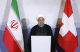 Rohani pozvao zapadne sile da napuste Persijski zaliv