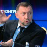 Borba ekskluzivno saznaje: Oleg Deripaska stiže u Crnu Goru da naplati milione koji su mu oteti!