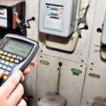 SDP: Smanjite PDV na struju na sedam odsto