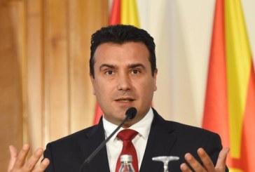 Nestabilno u Makedoniji: Zaev podnio ostavku