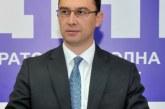 Bojović o stanju u Pljevljima: Ekološka naknada, predizborna manipulacija DPS-a