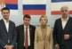 Vučurović i Zogović razgovarali sa zvaničnicima Ruske federacije
