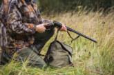 Nehat ili ubistvo: Lovac stradao kod Tomaševa