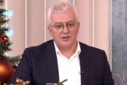 Mandić: Režim da odustane od otimačine imovine SPC
