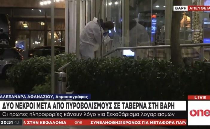 """Povezane likvidacije u Beogradu i Atini: """"Škaljarci"""" glavom platili ubistvo kuma """"kavačkog"""" klana!"""