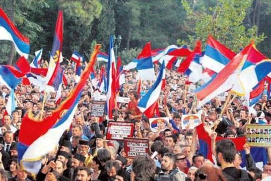 Mi Srbi iz Crne Gore pripadamo velikom narodu koji broji 10 miliona