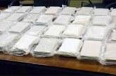 Razbijen švercerski lanac: Kokain preko Bara stigao do Skoplja