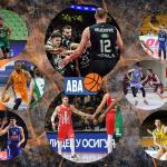 Rezime ABA lige: Partizan najbolji kod kuće i na strani, Zvezda najpreciznija, Mornar najraspucaniji