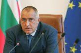 Borisov odbacio poziv predsjednika Bugarske za ostavku vlade