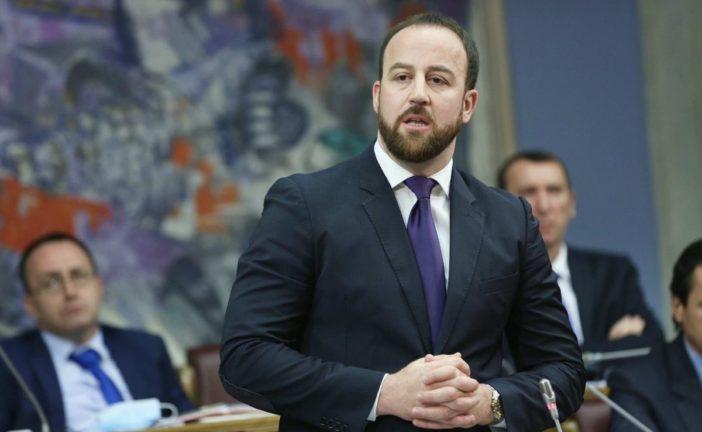 Još jedna bruka vlasti: DPS i Andrija Nikolić odbili da se centar Crnogoraca na KiM  nazove po Njegošu!