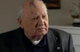 Gorbačov: Budući američki predsjednik bez odlaganja da se sastane sa Putinom