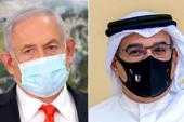 Tramp: Bahrein priznao Izrael, postignut mirovni sporazum