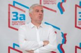 Vučurović: DPS se raspada, znake života daju samo neki pipci mafijaške hobotnice! (VIDEO)